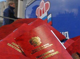 """""""Накопи себе на старость сам"""": россиян ожидают очередные нововведения по пенсиям"""