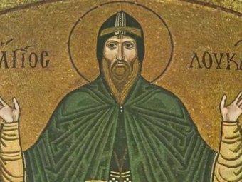 Какой сегодня праздник 20 февраля 2019: церковный праздник День Луки (Могущница) отмечается в России