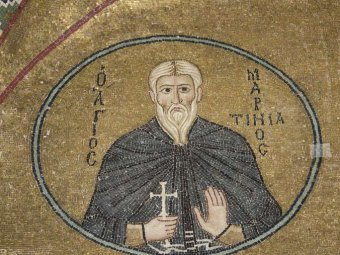 Какой сегодня праздник 26 февраля 2019: церковный праздник Мартинианов день отмечается в России