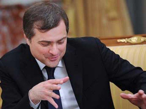 """Сурков рассказал, когда придет конец """"политической машине Путина"""""""