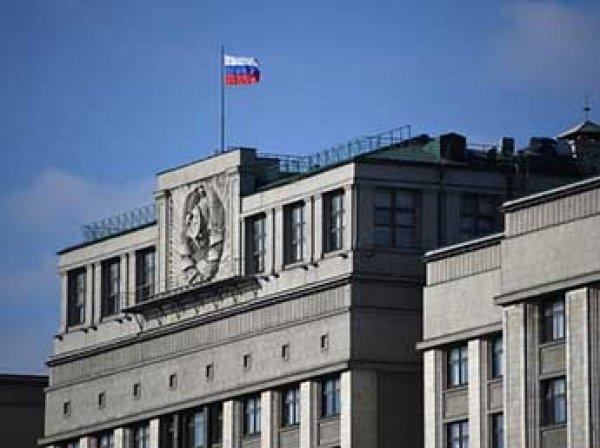 В Госдуме назвали страну ЕС, которая первой снимет санкции с РФ