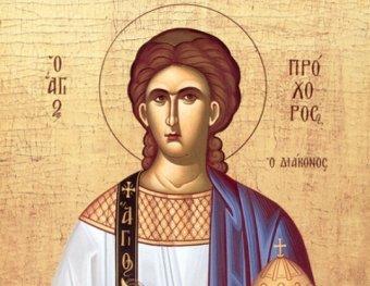 Какой сегодня праздник 23 февраля 2019: церковный праздник Прохор Весновей отмечается в России