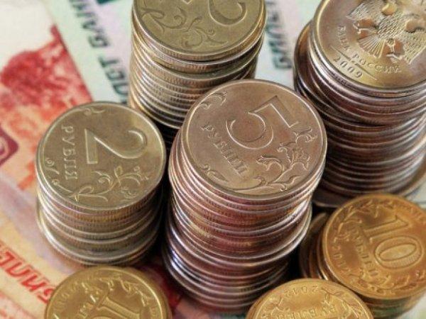 Курс доллара на сегодня, 4 февраля 2019: что будет с курсом рубля на этой неделе, рассказали эксперты
