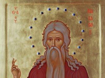 Какой сегодня праздник 1 февраля 2019: церковный праздник Макарьев день отмечается в России