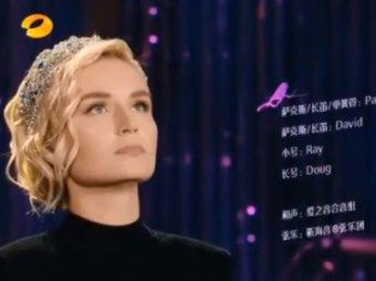 У нас первое место: видео победного выступления Полины Гагариной в китайском Голосе появилось в Сети
