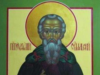 Какой сегодня праздник 2 февраля 2019: церковный праздник Ефимов день отмечается в России
