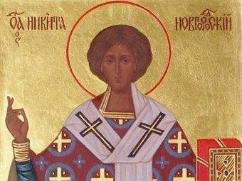 Какой сегодня праздник 13 февраля 2019: церковный праздник Никита-пожарник отмечается в России