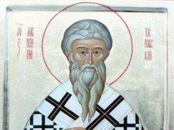 Какой сегодня праздник 11 февраля 2019: церковный праздник Лаврентьев день отмечается в России