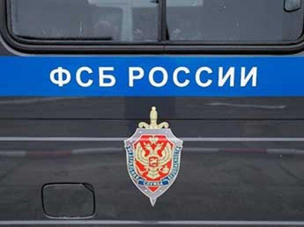 В Москве избили подполковника ФСБ