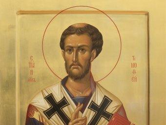 Какой сегодня праздник 4 февраля 2019: церковный праздник Тимофеев день отмечается в России