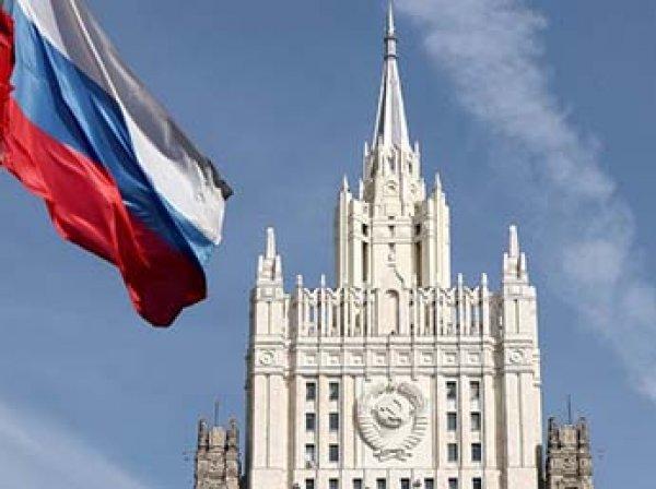 Представителя МИД РФ не пустили в Чехию