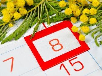 8 марта: поздравления, как отдыхаем в 2019 году, стихи
