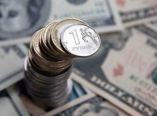 Курс доллара на сегодня, 21 марта 2019: рубль укрепится до 62 за доллар — эксперты