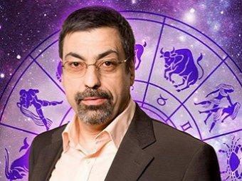 Астролог Павел Глоба назвал три знака Зодиака, которых ждут неприятности в марте 2019 года