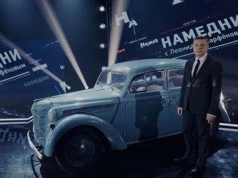 Спустя 15 лет Парфенов впервые выпустил новую серию Намедни (ВИДЕО)