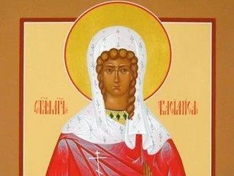 Какой сегодня праздник 23 марта 2019: церковный праздник Василиса отмечается в России