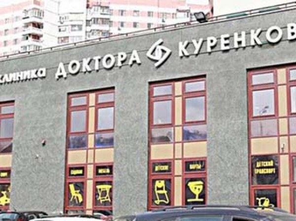 В частной клинике в Москве сорвался лифт вместе с людьми