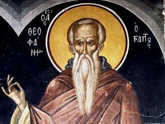Какой сегодня праздник 25 марта 2019: церковный праздник Феофанов день отмечается в России