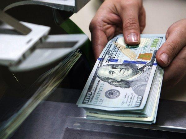 Курс доллара на сегодня, 20 марта 2019: когда лучше покупать валюту к майским праздникам