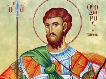 Какой сегодня праздник 7 марта 2019: церковный праздник Маврикиев день отмечается в России