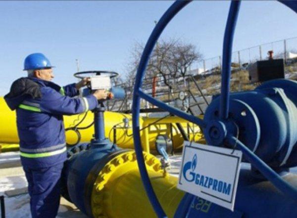 Газпром прекращает транзит газа через Украину