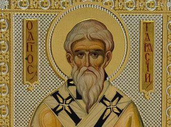 Какой сегодня праздник 10 марта 2019: церковный праздник Тарас Бессонный отмечается в России