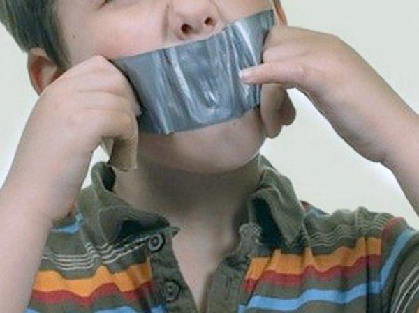 Воспитательнице из Кургана, заклеившей рот ребенку скотчем, грозит три года тюрьмы