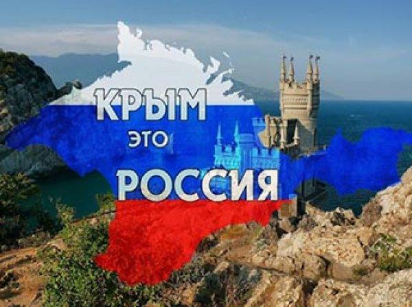 Украина фактически признала Крым российским