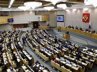 Госдума приняла закон о фейковых новостях: теперь любой сайт можно заблокировать без суда