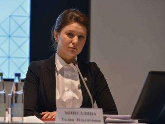 Велела продать: чиновница из Татарстана пожаловалась на подаренный на 8 марта Porsche