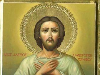 Какой сегодня праздник 30 марта 2019: церковный праздник Алексей Теплый отмечается в России