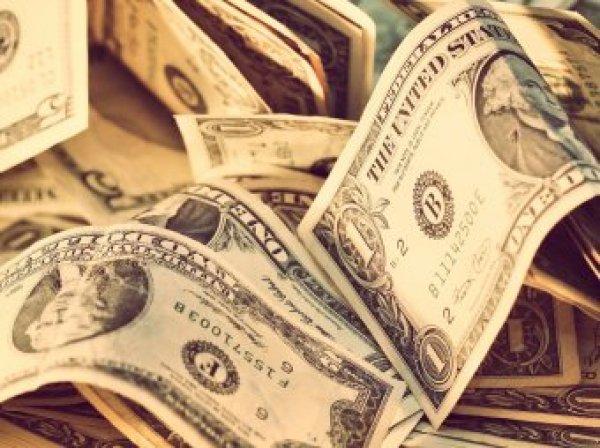 Курс доллара на сегодня, 15 марта 2019: назван среднегодовой курс доллара в 2019 году