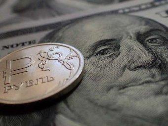 Курс доллара на сегодня, 27 апреля 2019