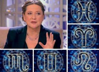 Астролог Тамара Глоба назвала три знака Зодиака, которых ждут перемены в мае 2019 года