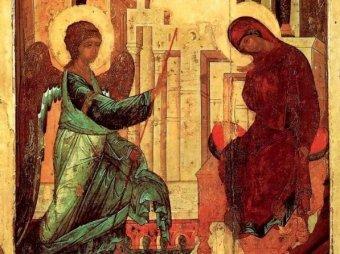 Благовещение Пресвятой Богородицы 2019: приметы и традиции, что нельзя делать, что можно есть
