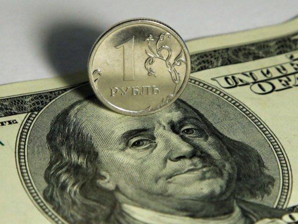 Курс доллара на сегодня, 12 апреля 2019: курс рубля может укрепиться к лету - эксперты