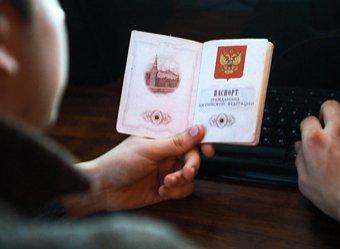 В Новошахтинске заработал центр выдачи российских паспортов жителям Донбасса (ВИДЕО)