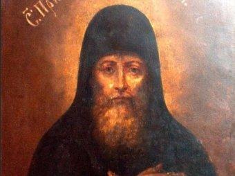 Сегодня 15 апреля 2019 в России отмечают церковный праздник Тит Ледолом