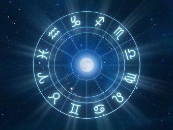 Астрологический прогноз на сегодня 25 апреля: Близнецов ждут трудности общения