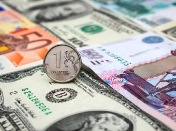 Курс доллара на сегодня, 17 апреля 2019: рубль приготовил сюрприз