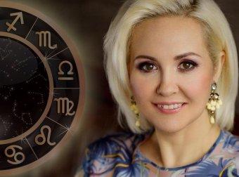 Астролог Василиса Володина рассказала, что нужно знать всем знакам Зодиака в апреле 2019 года