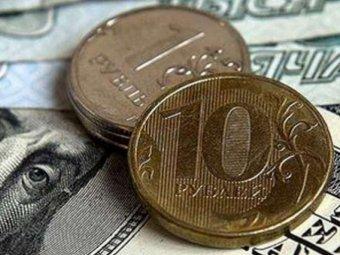 """Курс доллара на сегодня, 1 апреля 2019"""""""
