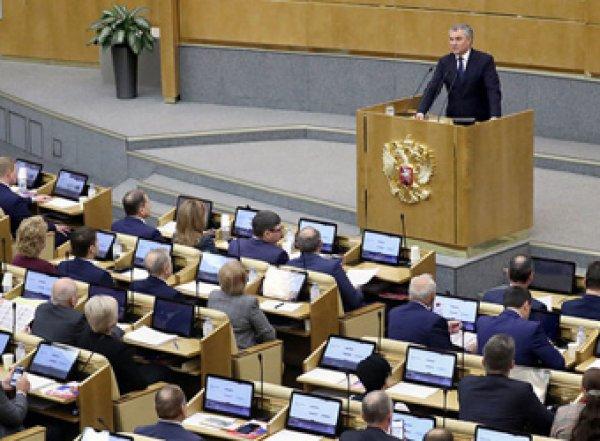 Госдума приняла закон о «суверенном» Рунете