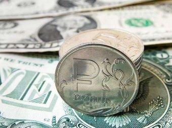 """Курс доллара на сегодня, 8 апреля 2019"""""""