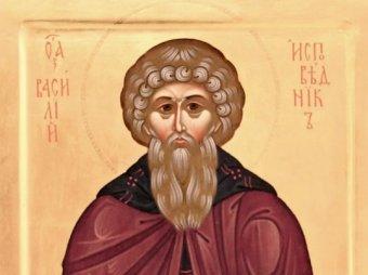 Какой сегодня праздник 25 апреля 2019: церковный праздник Василий Парильщик отмечают в России