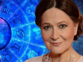 Астролог Тамара Глоба назвала 5 знаков Зодиака, у которых серьезно изменится жизнь с апреля 2019 года