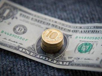 Курс доллара на сегодня, 19 апреля 2019