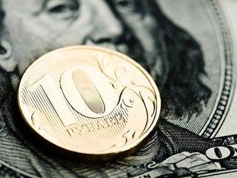Курс доллара на сегодня, 22 апреля 2019: рублю обещали скорый обвал