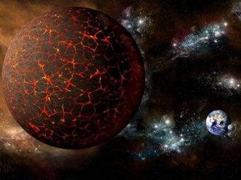 Нибиру найдена! Сенсационные фото доказывают, что конец света переносится - названа новая дата