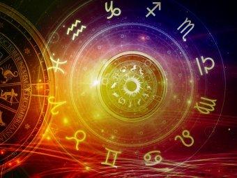 Астрологический прогноз на 26 апреля для всех знаков Зодиака